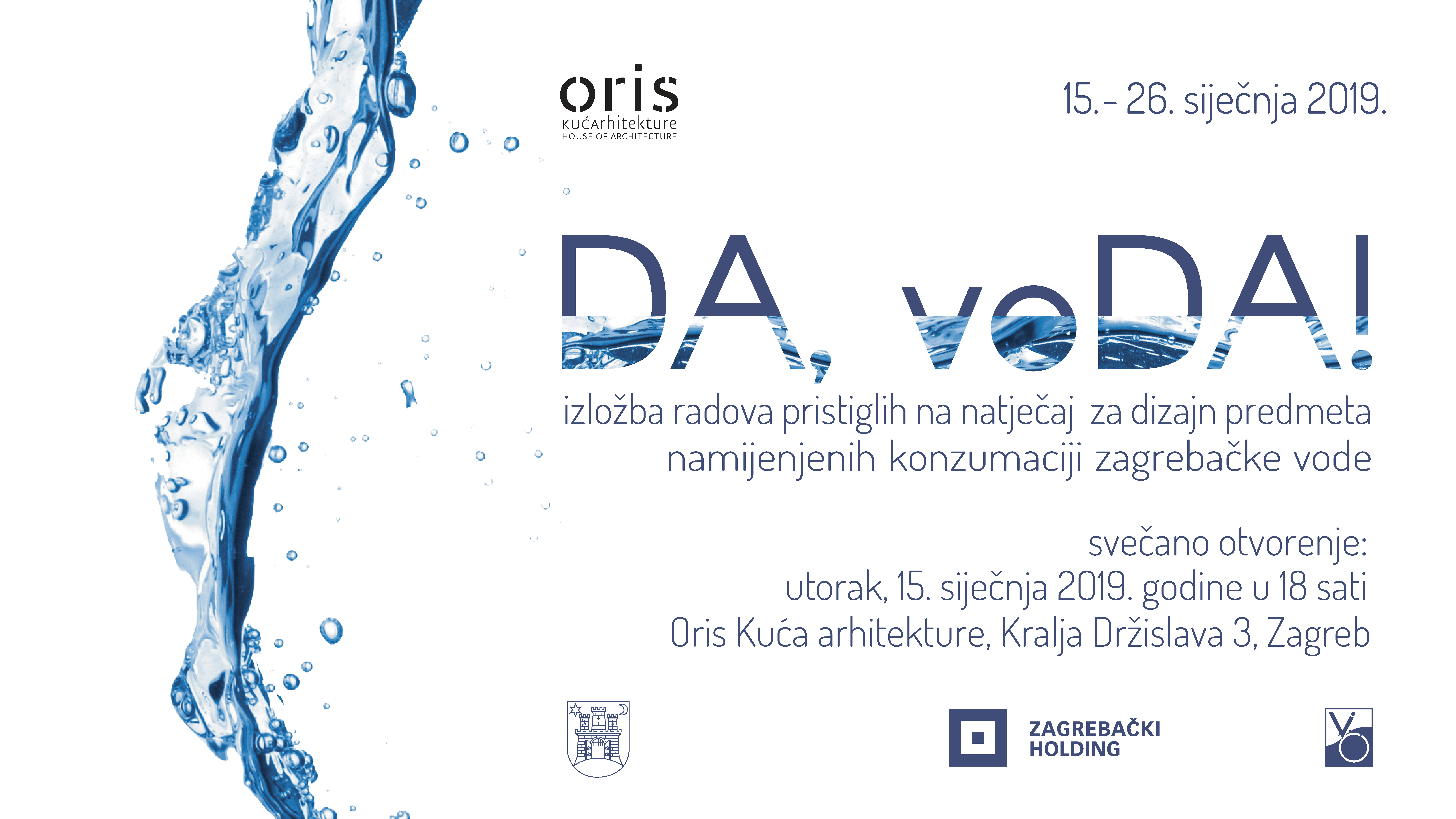 DA, voDA! Exhibition of works submitted to the tender for the design of objects intended for consumption of Zagreb water